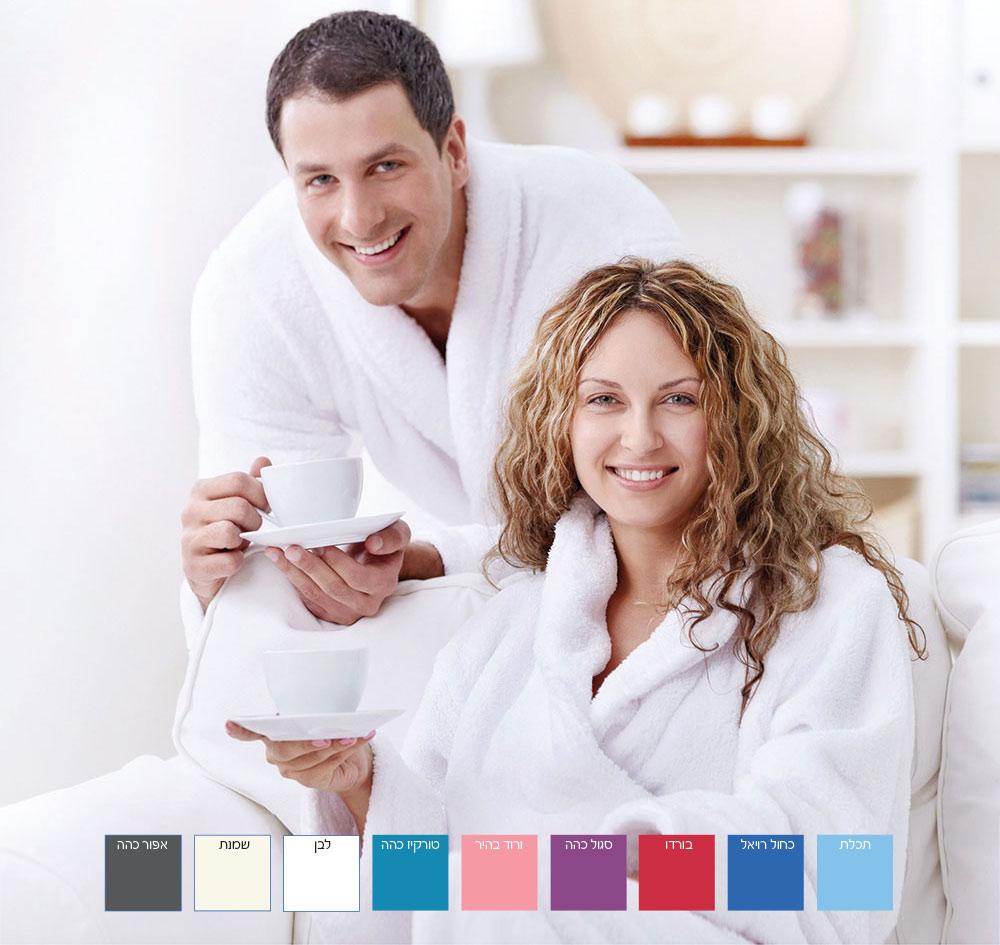 חלוק אמבטיה מבוגר- מגבת