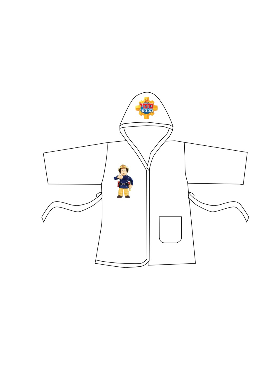 חלוק מגבת לילדים - מותג סמי הכבאי 5-6