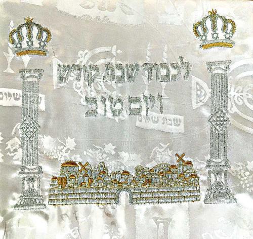 מפת שבת כסף דגם 1904