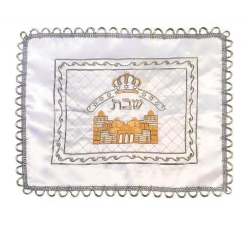 כיסוי חלה מפואר דגם 1643 רומנטקס
