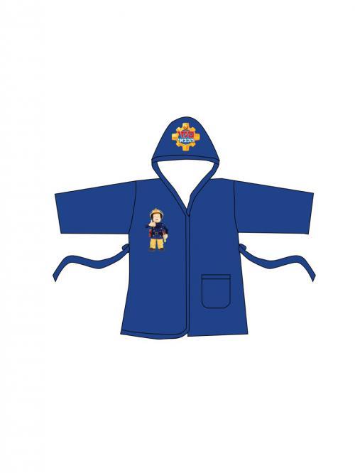 חלוק מגבת לילדים - מותג סמי הכבאי מידה 3-4