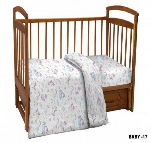 מערכת למיטת תינוק/מעבר BABY 17